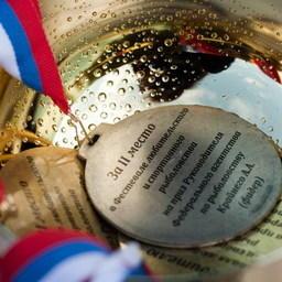 Фестиваль любительского и спортивного рыболовства на приз руководителя Федерального агентства по рыболовству Андрея Крайнего