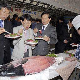 Океаническое рыболовство Кореи отмечает юбилей
