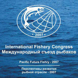 II Международный съезд рыбаков на старте!