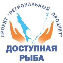 «Доступная рыба» обзавелась собственным логотипом. Фото пресс-службы правительства Сахалинской области