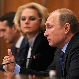 Глава государства Владимир ПУТИН на расширенном заседании коллегии Счетной палаты. Фото пресс-службы президента РФ.
