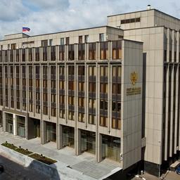 Сенаторы против «инвестиционных квот» авансом. Фото с сайта фгос-игра.рф