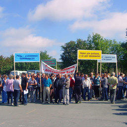 Митинг представителей рыбной промышленности в Корсакове