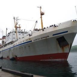 Рыболовно-крилевой супертраулер «Капитан Демидюк» вернулся к родным берегам после восьми месяцев работы в Охотском море. Фото пресс-службы ПБТФ