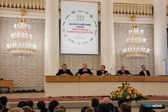 III Всероссийский съезд работников рыбного хозяйства