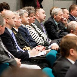 Расширенное заседание коллегии Росрыболовства