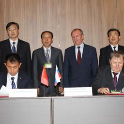 Первое предварительное брокерское соглашение Дальневосточный аукционный рыбный дом заключил с китайской группой компаний «Дунган Жунзэн Групп»