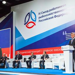 Выступление президента ВАРПЭ Германа ЗВЕРЕВА на IV Съезде рыбаков