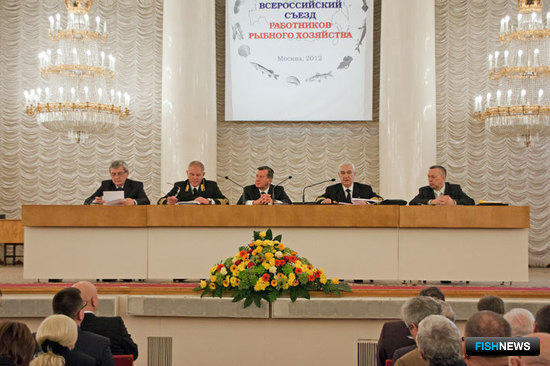 III Всероссийский съезд работников рыбного хозяйства, Москва, 16 февраля 2012 г.