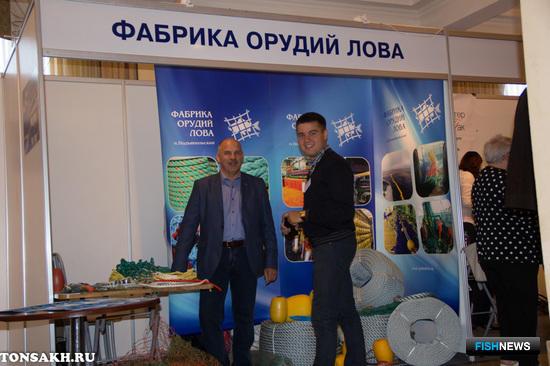 В «Рыбной индустрии» приняли участие 20 организаций. Фото tonsakh.ru