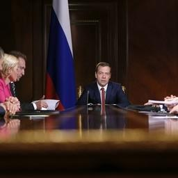 Совещание председателя Правительства РФ Дмитрия МЕДВЕДЕВА с вице-премьерами. Фото пресс-службы кабмина