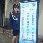 Работа профориентационных групп Владморрыбколледжа в Приморском крае. Фото пресс-службы ВМРК.