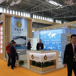Группа компаний «Ф.Э.С.Т.», участник российского объединенного стенда на рыбохозяйственной выставке в Циндао China Fisheries and Seafood Expo-2017