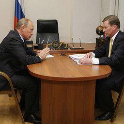 В России появится закон о навигации