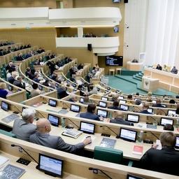 Сенаторы примут решение по дрифтеру. Фото пресс-службы Совета Федерации