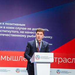 Президент Ассоциации рыбопромышленных предприятий Сахалинской области Максим КОЗЛОВ