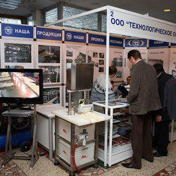 12 Международная специализированная выставка «Рыбная индустрия». Южно-Сахалинск, октябрь, 2008 г.
