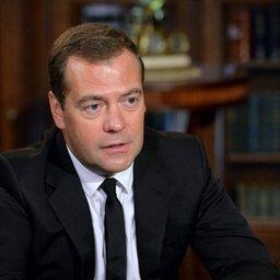 Премьер-министр РФ Дмитрий МЕДВЕДЕВ. Фото пресс-службы Правительства России