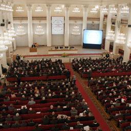 III Всероссийский съезд работников рыбного хозяйства проходил в Москве в феврале 2012 г.