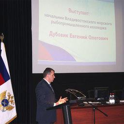 Выступление начальника Владивостокского морского рыбопромышленного колледжа Евгения ДУБОВИКА на расширенном заседании Коллегии Росрыболовства