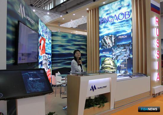 ООО «Малтат», участник российского объединенного стенда на рыбохозяйственной выставке в Циндао China Fisheries and Seafood Expo-2017