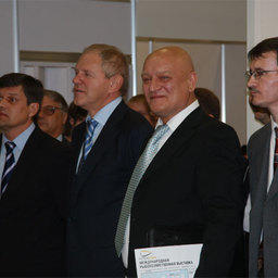 "Открытие выставки ""Interfish 2009"""