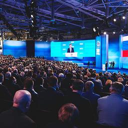 XVI Съезд партии «Единая Россия» прошел в Москве. Фото с сайта «ЕР»