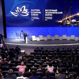 Выступление президента России Владимира ПУТИНА на открытии Восточного экономического форума