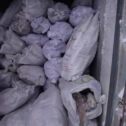В Анабарском районе Якутии сотрудники Госавтоинспекции нашли в кузове КамАЗа около 6 тонн муксуна без документов. Фото пресс-службы МВД по Республике Саха (Якутия)