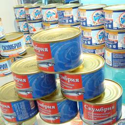 Представительство дальневосточных рыбаков ограничилось в основном консервами