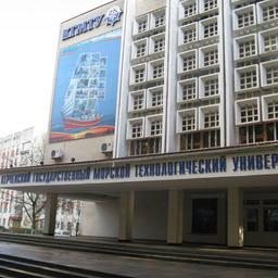 Керченский государственный морской технологический университет отнесен к ведению Росрыболовства. Фото пресс-службы вуза.