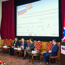 Открытие IV Российско-норвежского бизнес-форума. Фото пресс-центра ТПП РФ.
