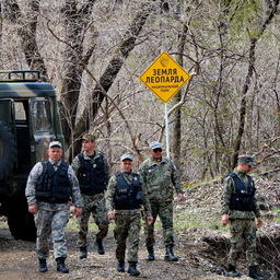 Государственные инспекторы ФГБУ «Земля леопарда». Фото пресс-службы учреждения