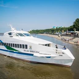 Быстроходное пассажирское судно проекта «А45-2» построено на АО «Хабаровский судостроительный завод»