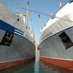 От «квот господдержки» до безопасности мореплавания