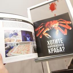 «Русская рыбная фактория» начнет выпускать продукцию под знаменитой в СССР торговой маркой «Чатка», в компании планируют уже в ближайшее время вывести на рынок новые продукты из краба