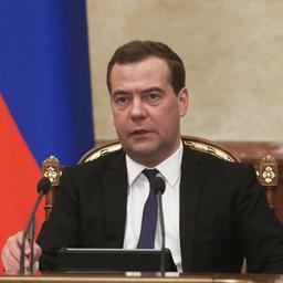 Председатель Правительства РФ Дмитрий МЕДВЕДЕВ. Фото пресс-службы Правительства РФ