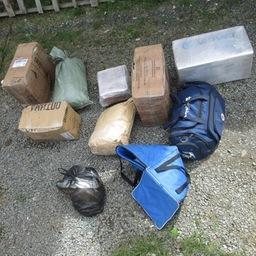 В Хабаровском крае правоохранители задержали перевозчика продукции из осетровых. Фото пресс-службы регионального УМВД России