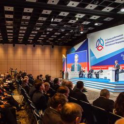 IV Съезд работников рыбохозяйственного комплекса РФ