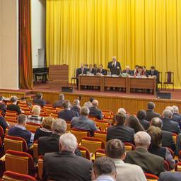 В Голицыне прошло собрание Ассоциации «Росрыбхоз»