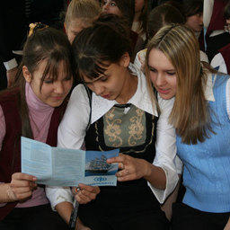 Татьянин день – праздник будущих студентов