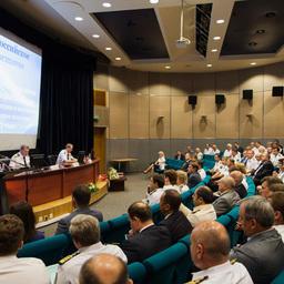 Накануне Дня рыбака руководитель Росрыболовства Илья Шестаков провел совещание с представителями всех территориальных управлений и подведомственных организаций