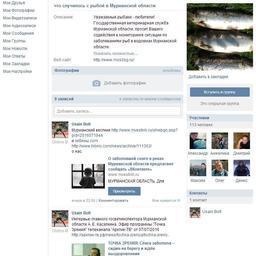 Эпизоотию лосося хотят предупредить с помощью соцсети