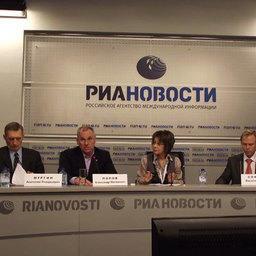 Пресс-конференция по проблеме передела РПУ в Сахалинской области