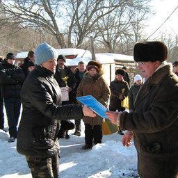 Почетная грамота капитану команды Приморрыбвода за организаторскую работу