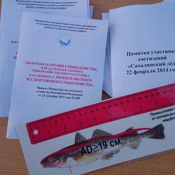 Участникам состязаний раздавали специальные памятки