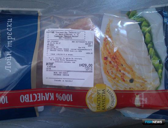 В Мурманске замороженная обезглавленная треска у рыбака стоит 160-180 рублей. Московская цена на филе трески составляет около 400 рублей за кусок, или 1000 рублей за килограмм