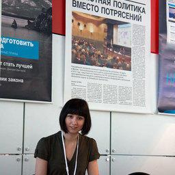 Шеф-редактор РИА Fishnews.ru Анна ЛИМ