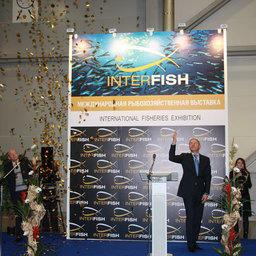 Руководитель Росрыболовства Андрей КРАЙНИЙ открывает INTERFISH-2009