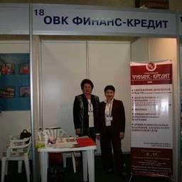 11 международная специализированная выставка «Рыбная индустрия». Южно-Сахалинск, сентябрь 2007 г.